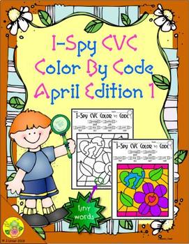 I-Spy CVC Tiny Words - Color by Code (April Edition) Set 1