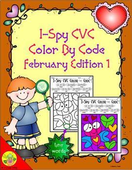 I-Spy CVC Tiny Words - Color by Code (February Edition) Set 1