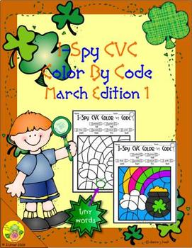I-Spy CVC Tiny Words - Color by Code (March Edition) Set 1