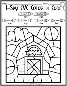 I-Spy CVC Tiny Words - Color by Code (May Edition) Set 1