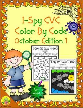 I-Spy CVC Tiny Words - Color by Code (October Edition) Set 1