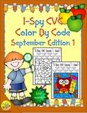 I-Spy CVC Tiny Words - Color by Code (September Edition) Set 1