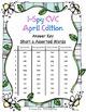 I-Spy CVC Tiny Words - Short /a/ Assorted Words (April Edition) Set 1