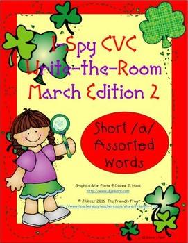I-Spy CVC Tiny Words - Short /a/ Assorted Words (March Edition) Set 2