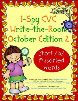 I-Spy CVC Tiny Words - Short /a/ Assorted Words (October Edition) Set 2