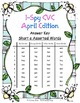 I-Spy CVC Tiny Words - Short /e/ Assorted Words (April Edition) Set 2