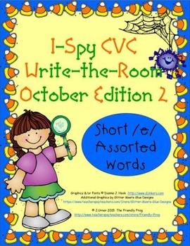 I-Spy CVC Tiny Words - Short /e/ Assorted Words (Oct. Edit