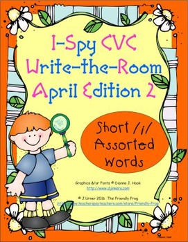 I-Spy CVC Tiny Words - Short /i/ Assorted Words (April Edition) Set 2