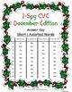 I-Spy CVC Tiny Words - Short /i/ Assorted Words (December Edition) Set 2