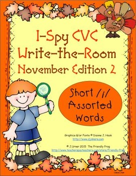 I-Spy CVC Tiny Words - Short /i/ Assorted Words (November Edition) Set 2