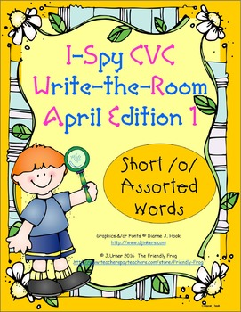 I-Spy CVC Tiny Words - Short /o/ Assorted Words (April Edi