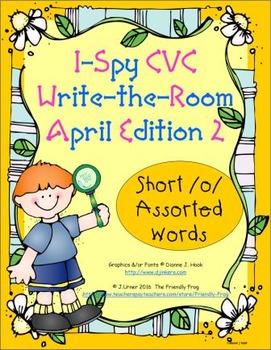 I-Spy CVC Tiny Words - Short /o/ Assorted Words (April Edition) Set 2