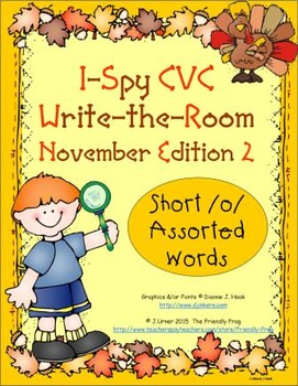 I-Spy CVC Tiny Words - Short /o/ Assorted Words (November Edition) Set 2