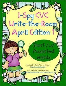 I-Spy CVC Tiny Words - Short /u/ Assorted Words (April Edition) Set 1