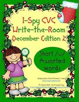 I-Spy CVC Tiny Words - Short /u/ Assorted Words (Dec. Edition) Set 2