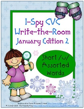 I-Spy CVC Tiny Words - Short /u/ Assorted Words (Jan. Edition) Set 2