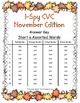 I-Spy CVC Tiny Words - Short /u/ Assorted Words (November Edition) Set 2
