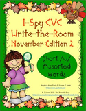 I-Spy CVC Tiny Words - Short /u/ Assorted Words (November Edition) Set 2