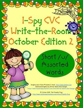 I-Spy CVC Tiny Words - Short /u/ Assorted Words (October Edition) Set 2