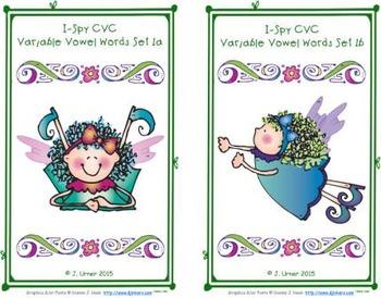 I-Spy CVC Variable Vowel Words (March Edition)