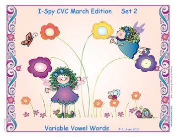 I-Spy CVC Learning Centers - Variable Vowel Words (March Edition)