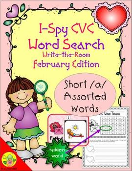 I-Spy CVC Word Search -- Short /a/ Assorted Words (February Edition)