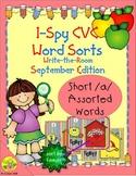 I-Spy CVC Word Sorts -- Short /a/ Assorted Words (September Edition)