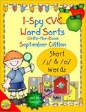 I-Spy CVC Word Sorts -- Short /i/ & /o/ Assorted Words (September Edition)
