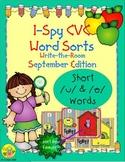 I-Spy CVC Word Sorts -- Short /u/ & /e/ Assorted Words (September Edition)