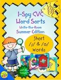 I-Spy CVC Word Sorts -- Short /i/ & /o/ Assorted Words (Summer Edition)