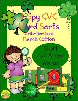 I-Spy CVC Word Sorts -- Short /u/ & /e/ Assorted Words (March Edition)