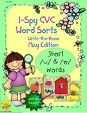 I-Spy CVC Word Sorts -- Short /u/ & /e/ Assorted Words (May Edition)