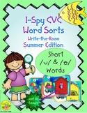 I-Spy CVC Word Sorts -- Short /u/ & /e/ Assorted Words (Summer Edition)