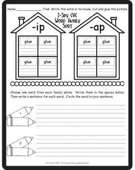 I-Spy CVC Word Sorts -- Variable Vowel Words (September Edition)