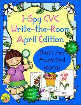 I-Spy CVC Word Work - Short /e/ Assorted Words (April Edit