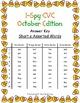 I-Spy CVC Word Work - Short /e/ Assorted Words (Oct. Editi