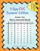 I-Spy CVC Word Work - Short /i/ Assorted Words (Summer Edi