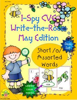 I-Spy CVC Word Work - Short /o/ Assorted Words (May Edition) Basic