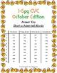 I-Spy CVC Word Work - Short /o/ Assorted Words (Oct. Editi