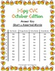 I-Spy CVC Word Work - Short /u/ Assorted Words (October Edition) Basic