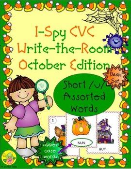 I-Spy CVC Word Work - Short /u/ Assorted Words (Oct. Editi