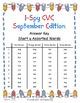 I-Spy CVC Word Work - Short /u/ Assorted Words (Sept. Edit