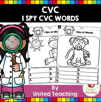 I Spy CVC Words Bundle