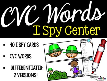I Spy CVC Words Literacy Center - St. Patrick's Day Edition