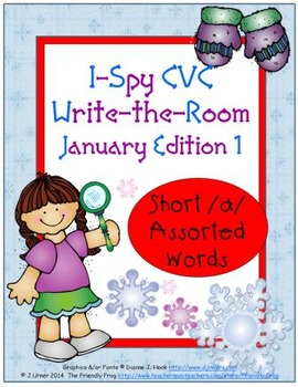 I-Spy CVC Tiny Words - Short /a/ Assorted Words (January Edition) Set 1