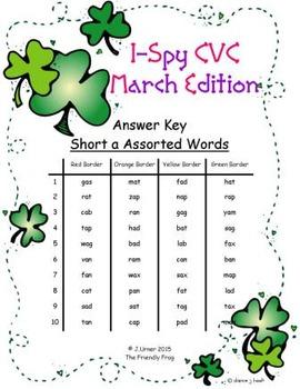 I-Spy CVC Tiny Words - Short /a/ Assorted Words (March Edition) Set 1