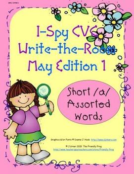 I-Spy CVC Tiny Words - Short /a/ Assorted Words (May Edition) Set 1