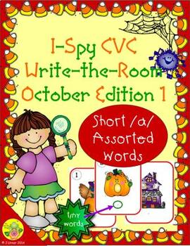 I-Spy CVC Tiny Words - Short /a/ Assorted Words (October Edition) Set 1