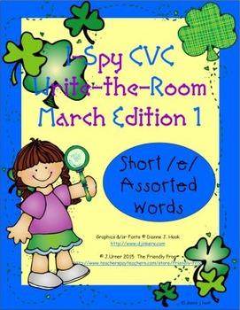 I-Spy CVC Tiny Words - Short /e/ Assorted Words (March Edition) Set 1