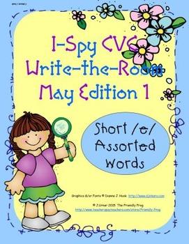 I-Spy CVC Tiny Words - Short /e/ Assorted Words (May Edition) Set 1